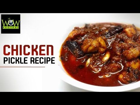Nice How to Make Indian Chicken Pickle Recipe   Spicy Chicken Recipes #photo #image #food #cook Check more at https://epicchickenrecipes.com/ground-chicken-recipes/how-to-make-indian-chicken-pickle-recipe-spicy-chicken-recipes-photo-image-food-cook/