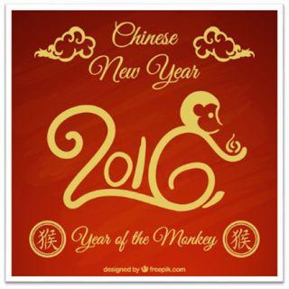 La Cajonera de Very: ¡Feliz Año Nuevo Chino!