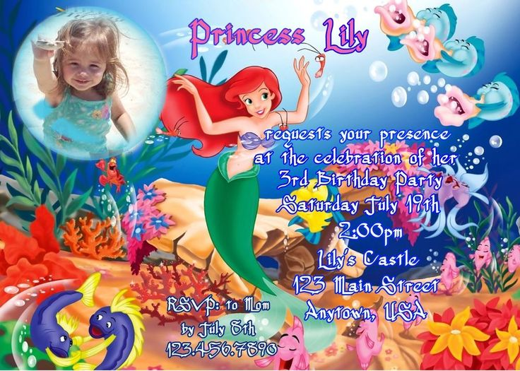 The Little Mermaid Birthday Invitation Invitations