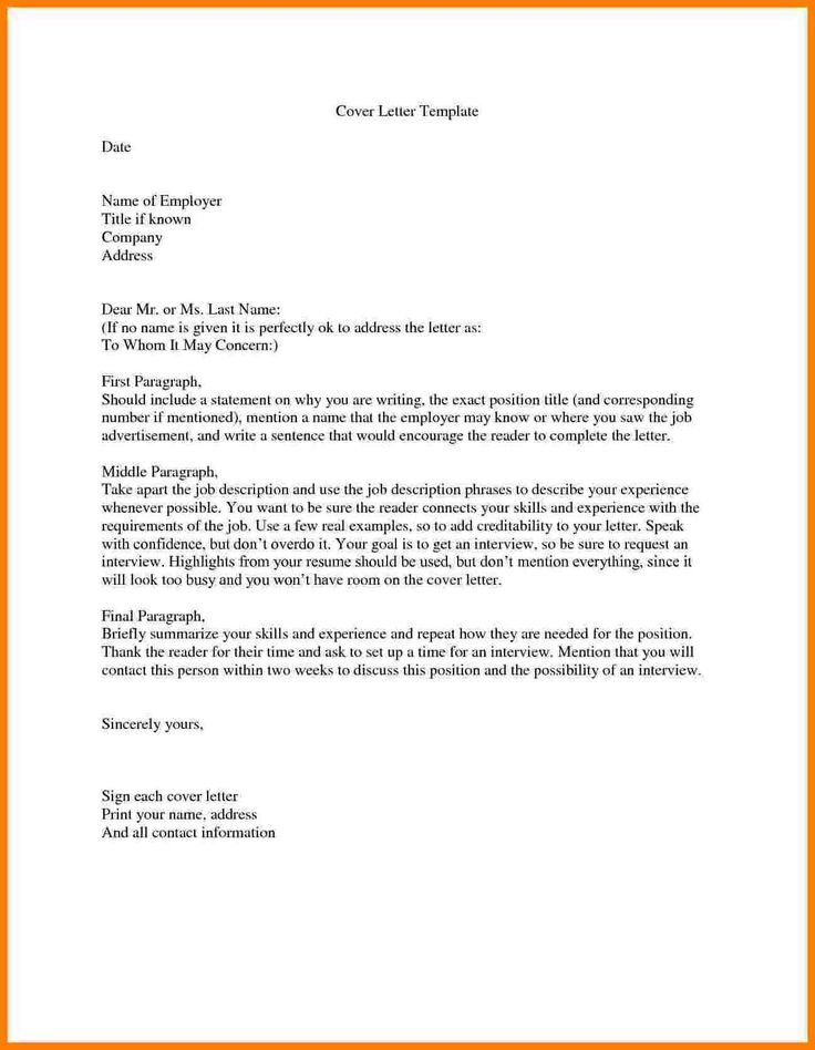 26  how to address a cover letter without a name   how to