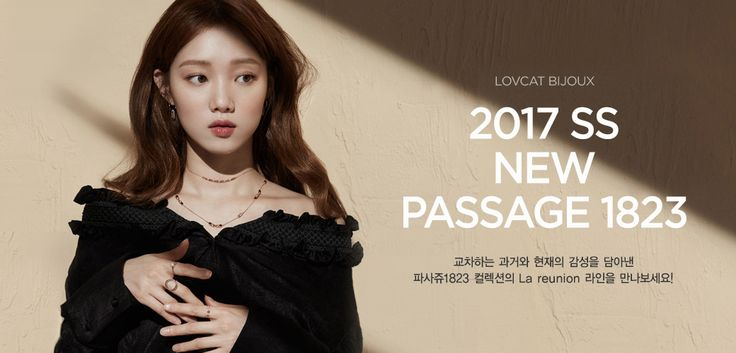 [LOVCAT BIJOUX] 2017 SS NEW PASSAGE 1823