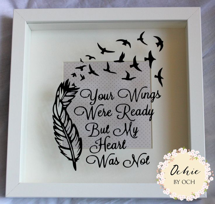 Your wings were ready but my heart was not, memorial frame, memorial keepsake box frame, vinyl box frame, heaven quote, wings and feathers by OchiebyOch on Etsy