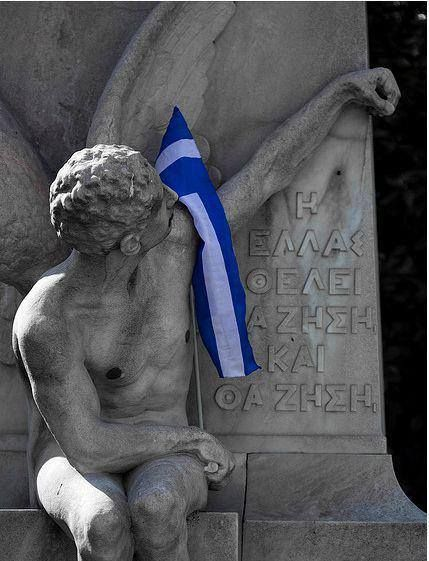Greece wants to live and she shall. Happy Independence Day to you all!