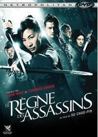 Jianyu    Reign of Assassins     Support: BluRay 1080    Directeurs: Su Chao-Pin    Année: 2010 - Genre: Aventure / Action - Durée: 103 m.    Pays: Chine - Langues: Français, Chinois    Acteurs: Michelle Yeoh, Barbie Hsu, Kelly Lin, Xueqi Wang, Jung Woo-sung, Shawn Yue