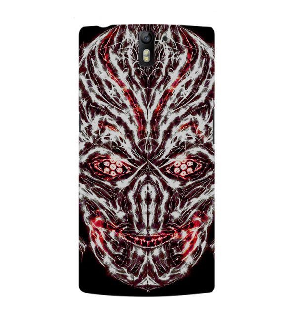 Ultron Skull One Plus One Case – ultykhopdi.com