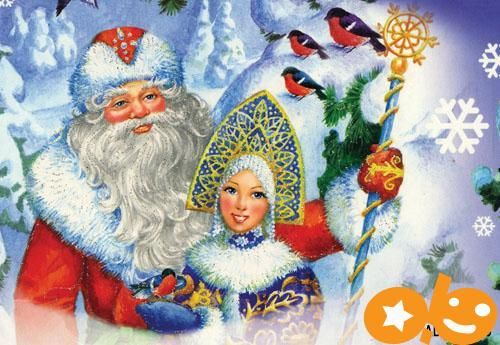 In Russia Santa (Grandfather Frost) travels with his granddaughter.