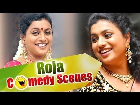Roja Vivek  Non Stop Latest All Comedy Scenes// Eazhaiyin Sirippil Tamil...