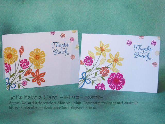 Satomi Wellard - Independent Stampin 'Up! Demonstrator in Japan and Australia, # stampinup, # su, # satomwellard, # cardmaking, # papercrafing, # handmadegreetingcard, # stamping, # rubberstamp, # scrapbooking, # onlinecraftstore, # beautifulbouquet, # thankyoucard # # Stamp pin up, stamp pin up authorized demonstrator, # Welard Satomi, # handmade card, # stamp, # card making ,, # paper craft, # scrapbooking, # online class, # video, # free online quark shop, # beautiful Bouquet, Satomi…