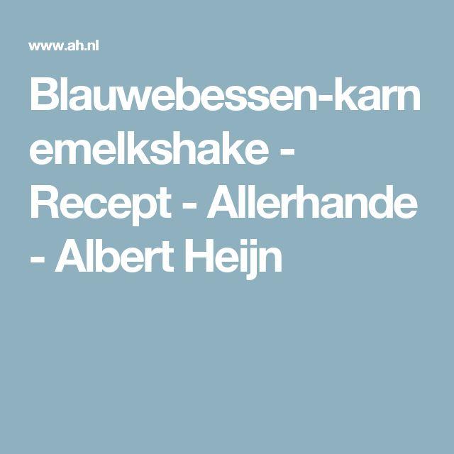 Blauwebessen-karnemelkshake - Recept - Allerhande - Albert Heijn