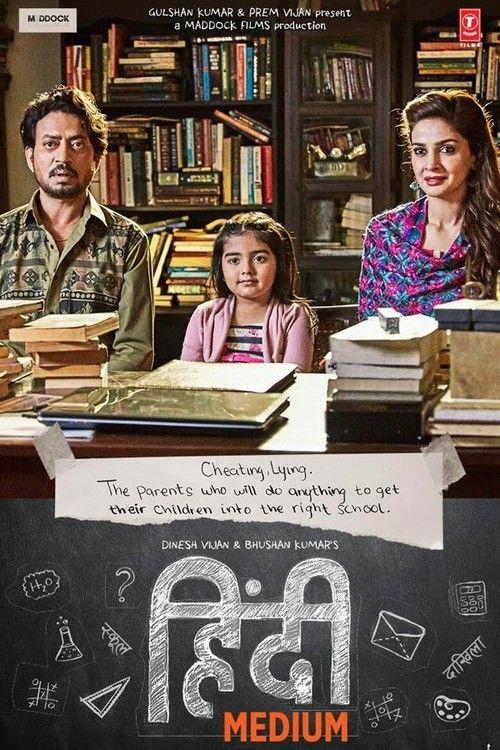Hindi Medium Full Movie Online 2017