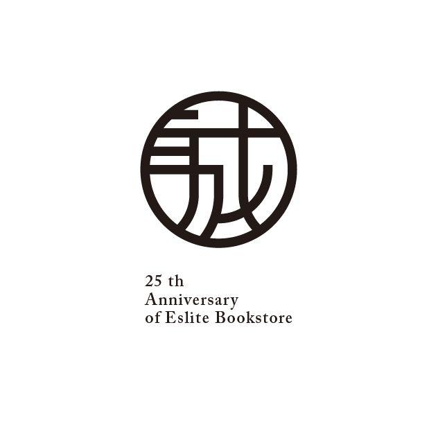 25 th  Anniversary of Eslite Bookstore  /*Imagine*/