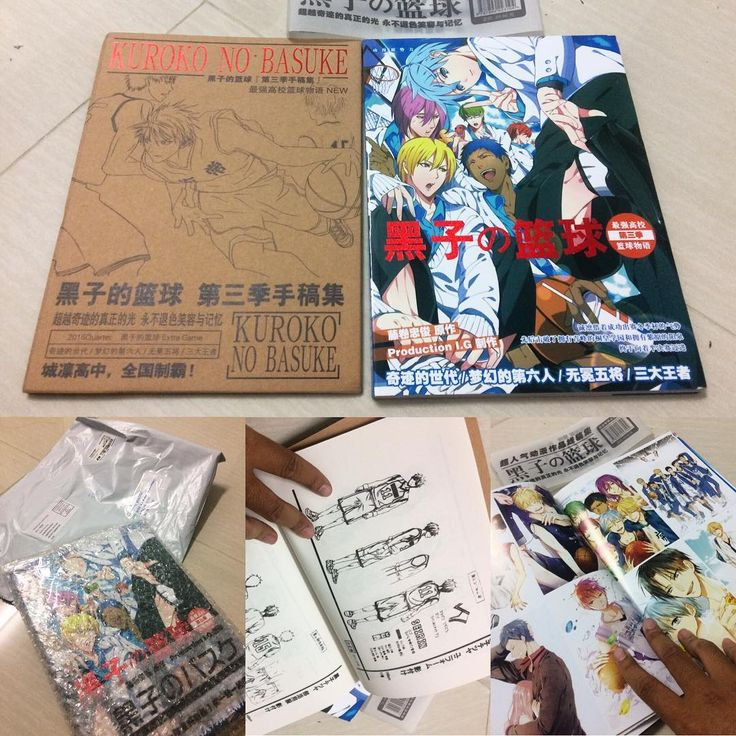 KUROKO NO BASUKE #artbook  #sketchbook