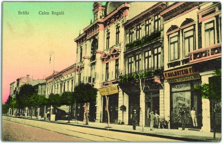 Calea Regala cu Hotel Pescarus fost Bristol pe la 1900