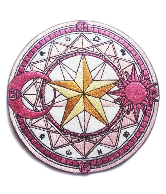 Cardcaptor Sakura Magic Circle Patch by CuddleTurtle on Etsy