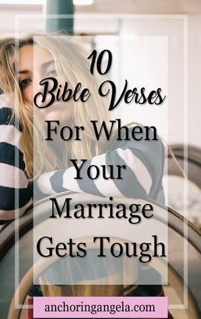 Bible Verses | Marriage | Scripture | Jesus | Devotionals | Tough Marriage | 10 Bible Verses