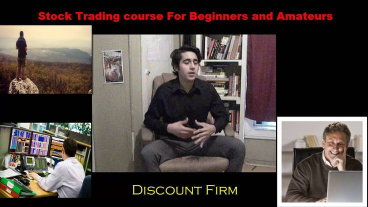 Free Stock Trading Course Introduction