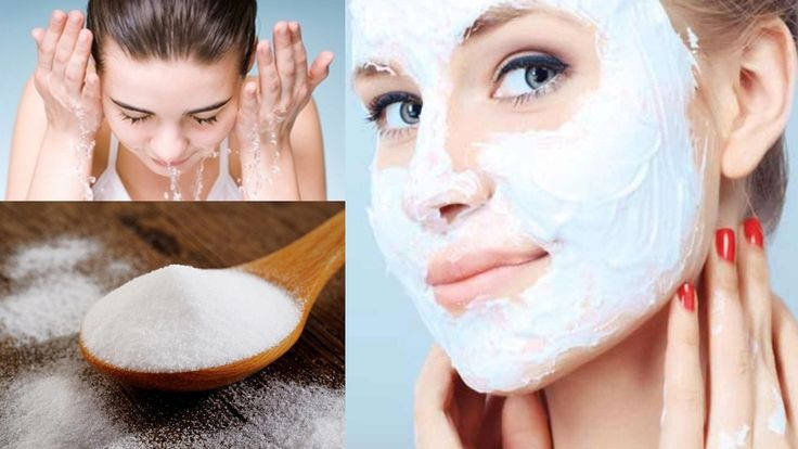 DIY Rice Flour Face Mask For Clear And Glowing Skin | CUTE PRINCESS