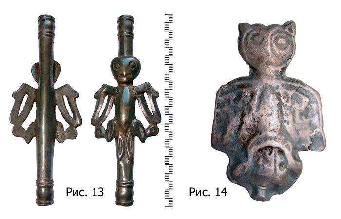 Орнитоморфная пронизь IX-XI в.н.э., (рис. 13) / Орнитоморфная бляха X-XIII в.н.э., (рис. 14)