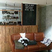 カフェ風/かご大好き♡/冷蔵庫リメイク/壁板風/キッチンに関連する他の写真