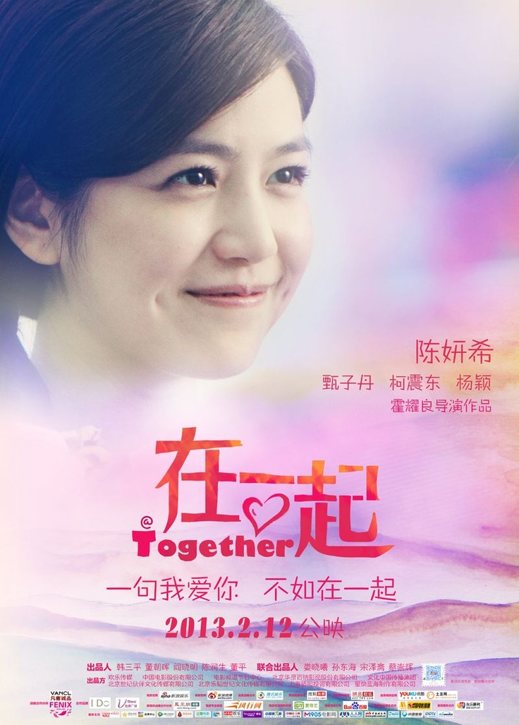 ToGetHer (2013) with Michelle Chen