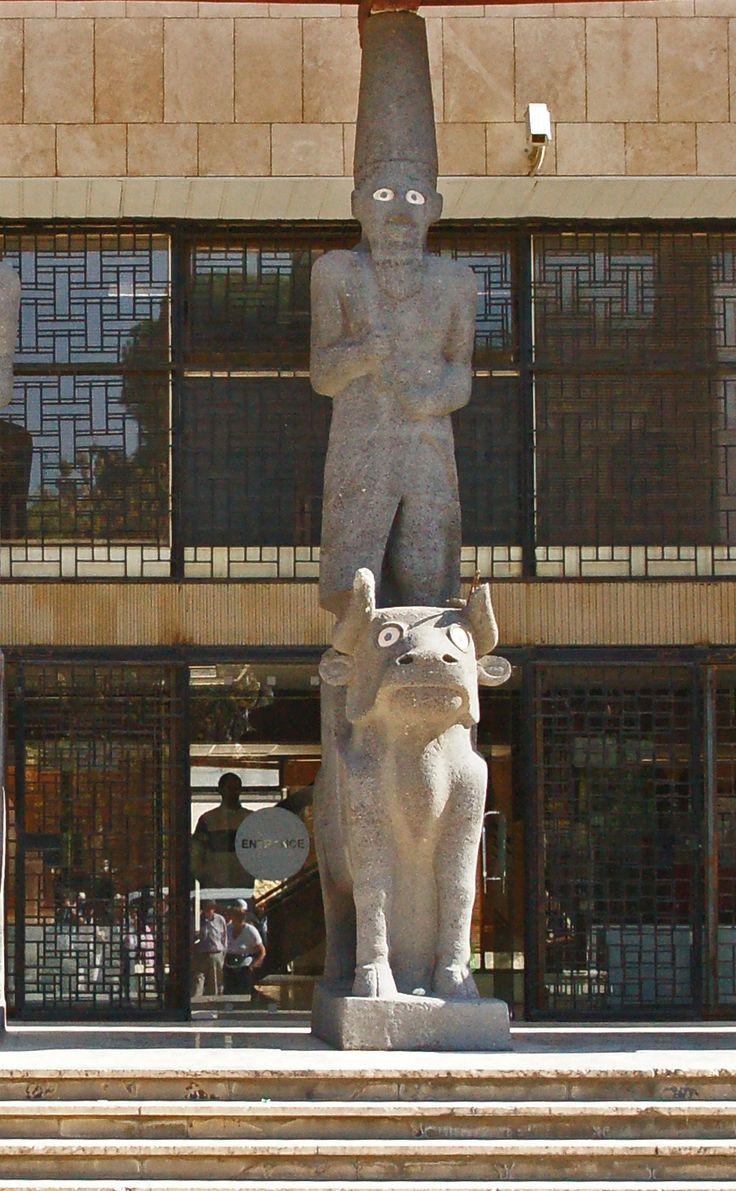 Aleppo museum