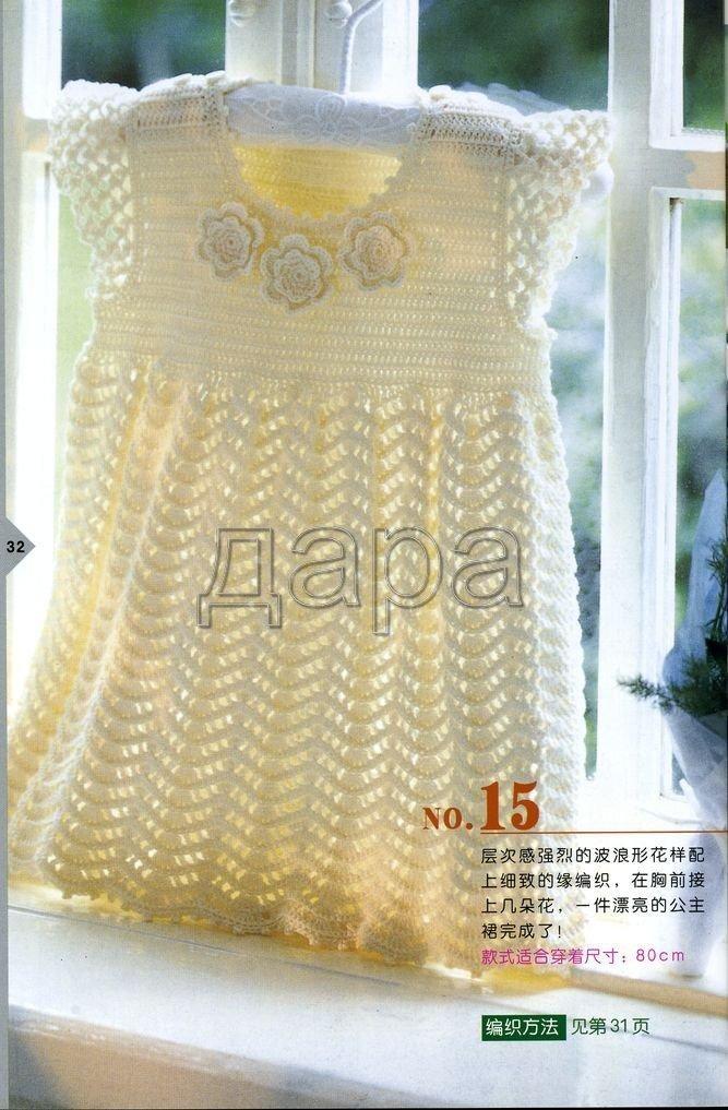 Mais lindos vestidos vistos na net , que quero compartilhar com vocês.  Achei esta flor aqui em baixo parecida com o do vestidinho abaixo, c...