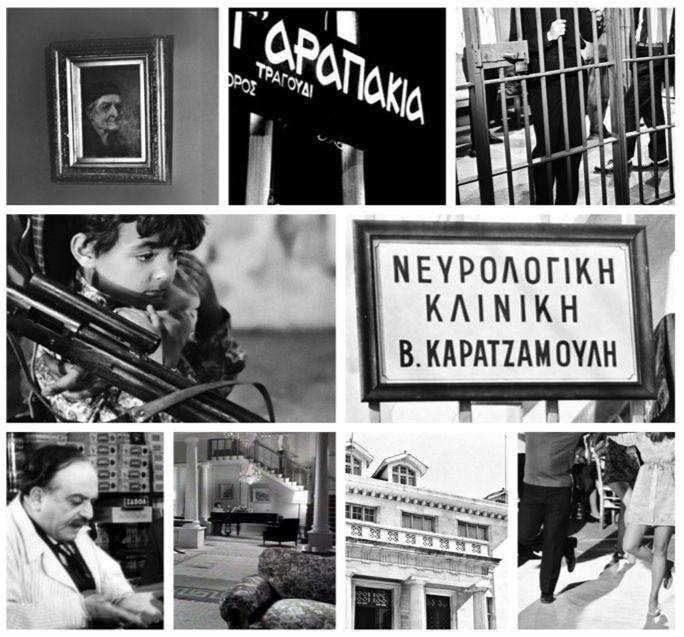 Πόσο καλά ξέρετε τον ελληνικό κινηματογράφο; Βρείτε από ποιες ταινίες είναι οι φωτογραφίες! (μέρος 2ο)