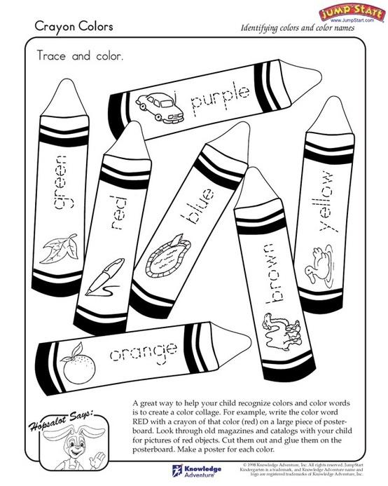 Printables Free Color Word Worksheets 1000 images about colors on pinterest preschool worksheets crayon kindergarten coloring jumpstart