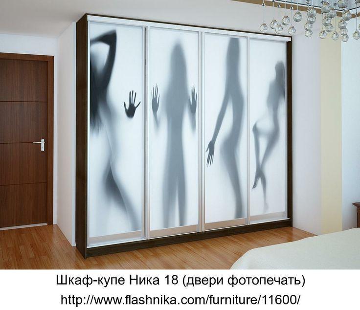 Шкаф-купе Ника 18 (двери фотопечать)