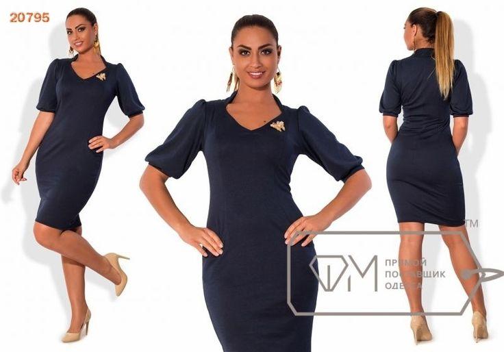Платье женское приталенное трикотажное рукав фонарик темно-синее
