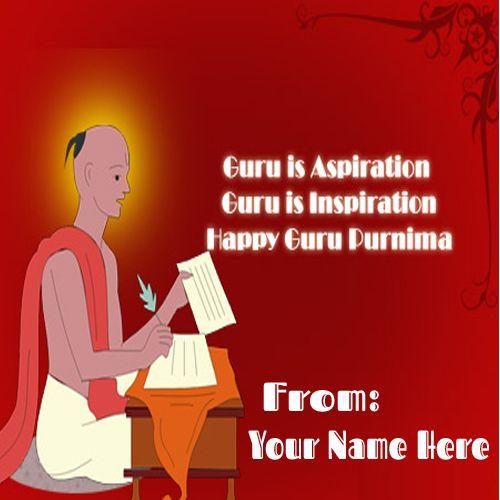 Write Your Name On Happy Guru Purnima 2015 Greetings