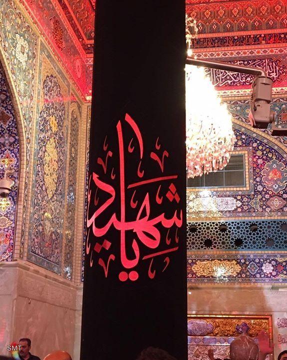 Haram Imam Hussain (A.S) - Karbala Iraq  Photography: Shani Shah  Shia Multimedia Team - SMT http://ift.tt/1L35z55