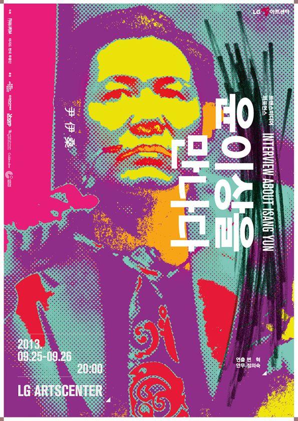 Bohuy Kim - www.kimbohuy.com