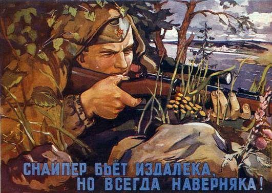 35.¡Un francotirador dispara desde lejos, pero siempre da en el blanco!