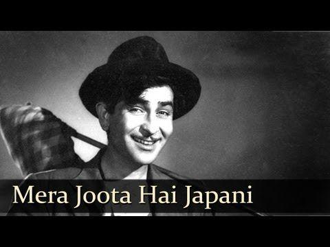 ▶ Mera Joota Hai Japani - Raj Kapoor - Nargis - Shree 420 - Evergreen Bollywood Hits - Mukesh - YouTube