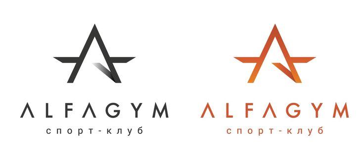 Разработали логотип для спорт-клуба Альфа-джим