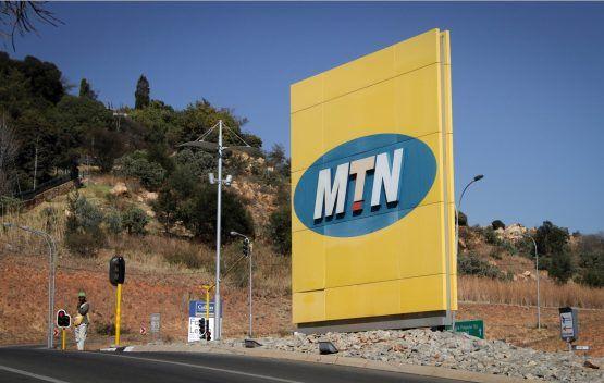 MTN FINED $8.5 MILLION IN RWANDA OVER EXTERNAL IT HUB