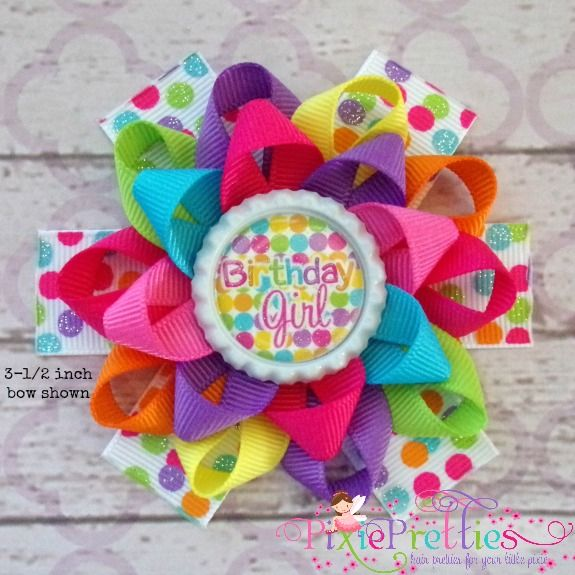 Birthday Girl Loopy Flower Bow {Brite}-birthday, party, happy birthday, rainbow, 1st birthday, hair bow, hairbow, hair clip, flower bow, boutique, bottle cap, bottlecap, purple, pink, yellow, green, turquoise, orange, hot pink, polka dot, glitter