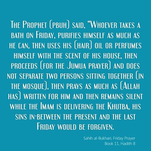 prayers of prophet muhammad pdf