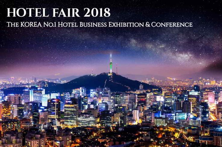 Korea's Only Hotel Industry Specialty Exhibition - Hotelier Indonesia Events
