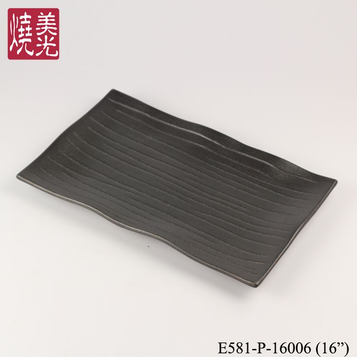 Japanese cuisine chinaware&stoneware rectangular serving tray E581-P-16006 Size: length 41 cm x width 26 cm