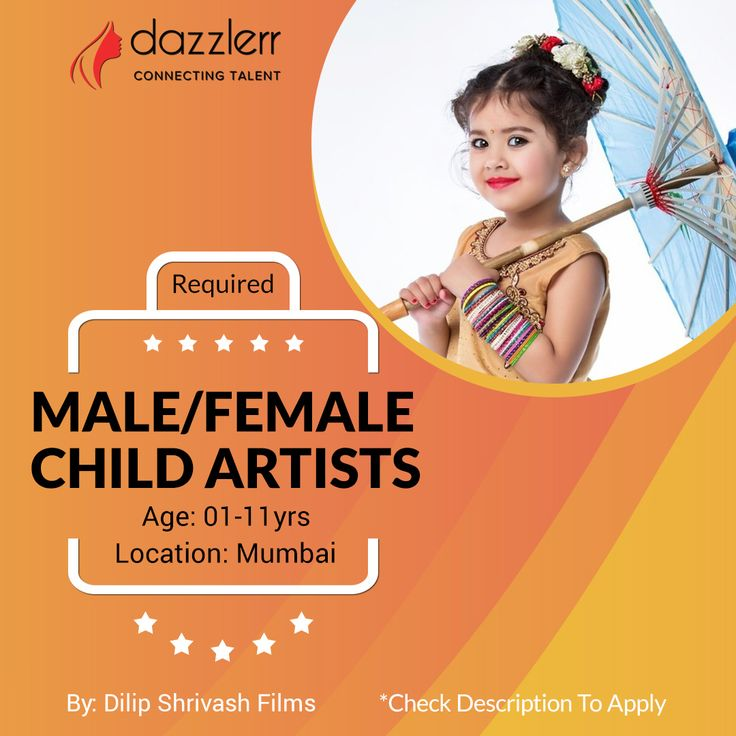 Required Male And Female Child Artists For Hindi Movie at