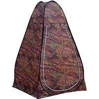 Today's Deals Generic High Indoor 2 Person Tent Brown sale