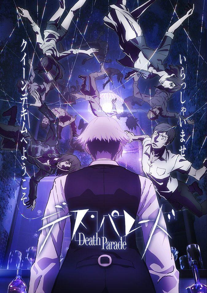 Death Parade, la nouvelle production originale de Madhouse - Icotaku