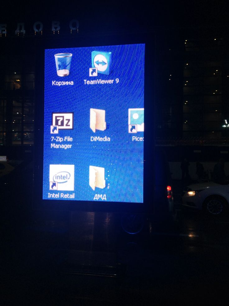 Brilliant LED screen fails at Domodedovo airport in Moscow