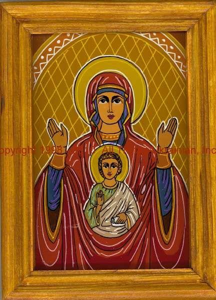 AllThingsUkrainian.com Icon # UA108019