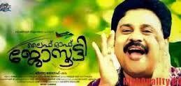 Life of Josutty (2015) Tamil Full Movie Watch Online Free     http://www.tamilcineworld.com/life-josutty-2015-tamil-movie-watch-online-free/