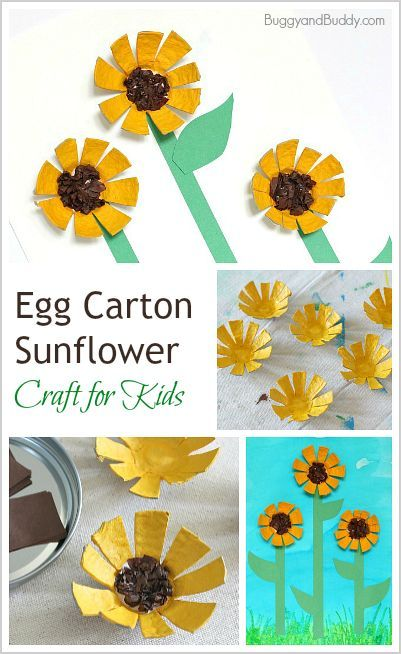 Egg Carton Sunflower Craft for Kids: Make these cheerful 3-D sunflowers for Mother's Day or as a fall or summer art project for kids! ~ BuggyandBuddy.com