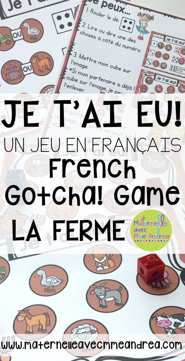 Je t'ai eu! is a fun way to get your students to practice just about any skill you like! Includes game boards to practice vocabulary, letter names/sounds, sight words, « sons composés » (ou, on, oi), and a couple of EDITABLE game boards so that you can have your students practice anything or any words you want! | La ferme
