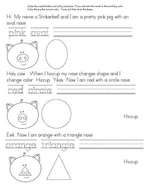 pigs, pig crafts, pig activities, shape lessons, shape activities, 2D shapes, ccss pigs, ccss shapes, hexagon activities, shape crafts, shape booklet, daily 5 activities, dolch word activities, math centers, shape centers, shape mobiles, color word activities, color activities, shape word activities, shape attribute activities,